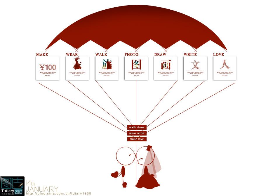 壹月图志2012018.jpg