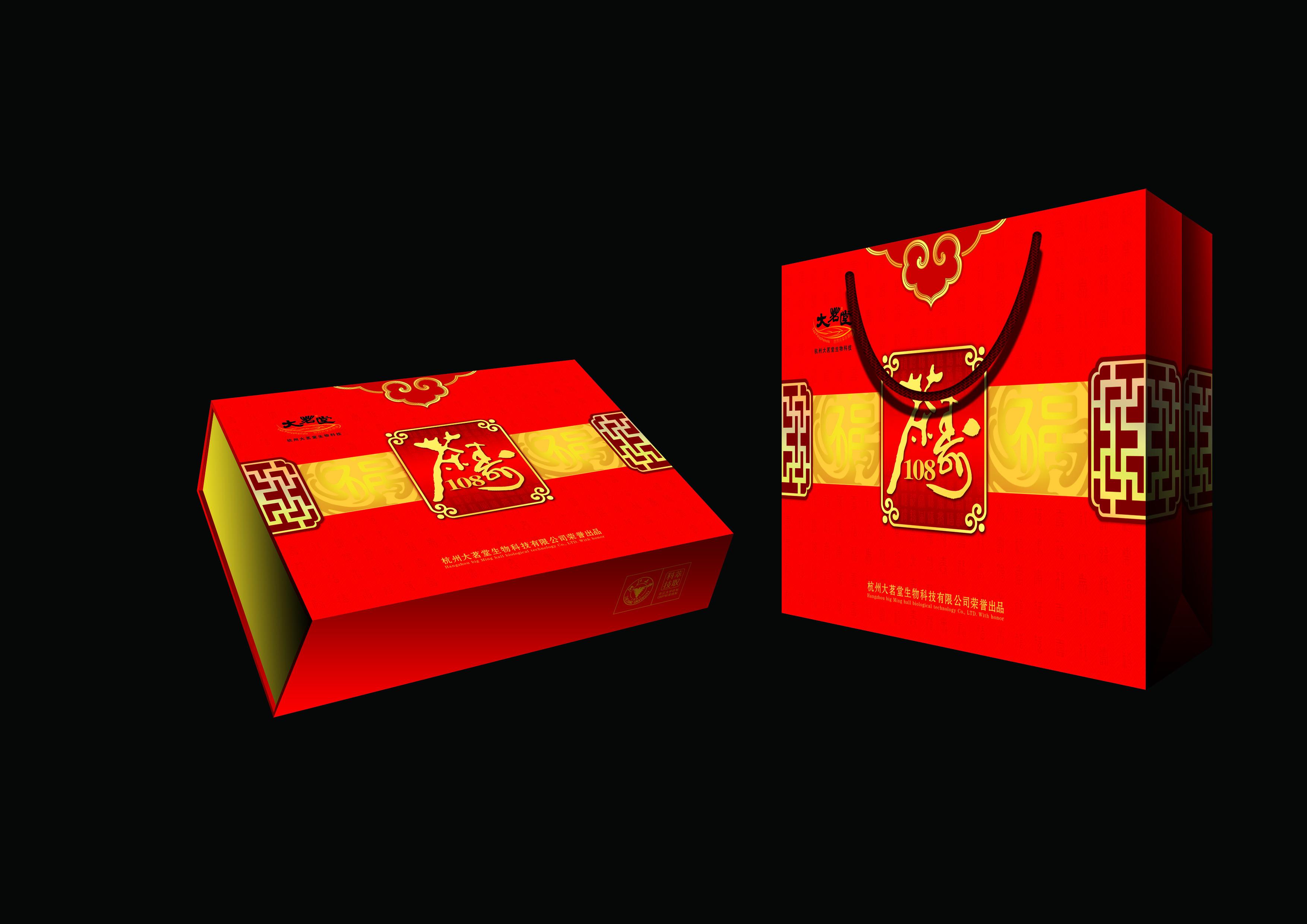茶行业(茶叶包装盒设计)