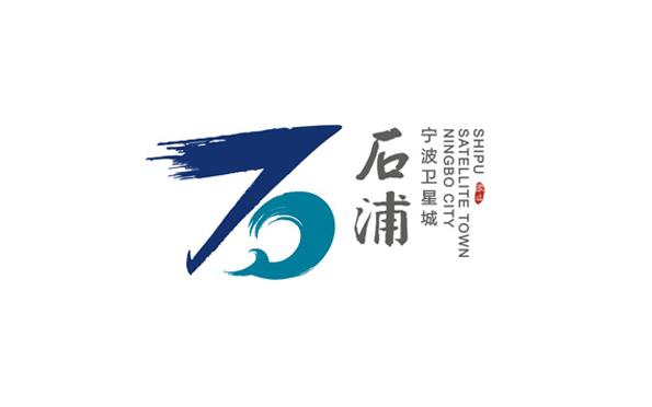 14石浦-1.jpg