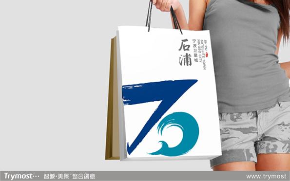 14石浦-2.jpg