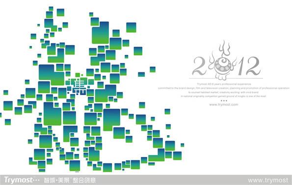 15集士港卫星城-3.jpg