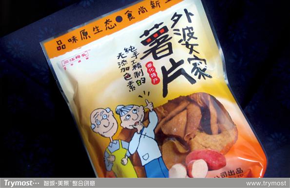 23番薯公社-4.jpg
