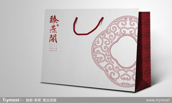 10臻燕阁-5.jpg