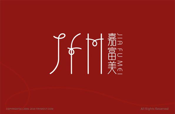 04嘉富美针织-1.jpg