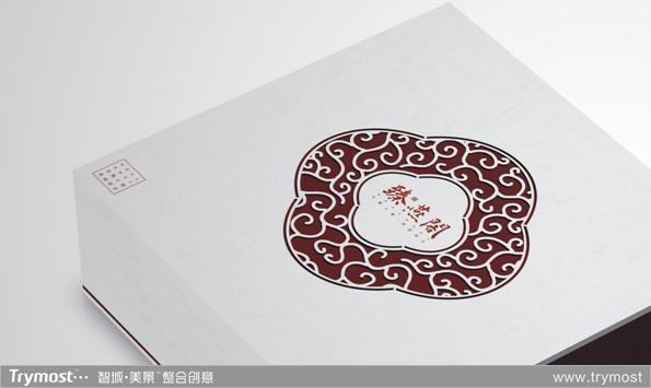 10臻燕阁-4.jpg