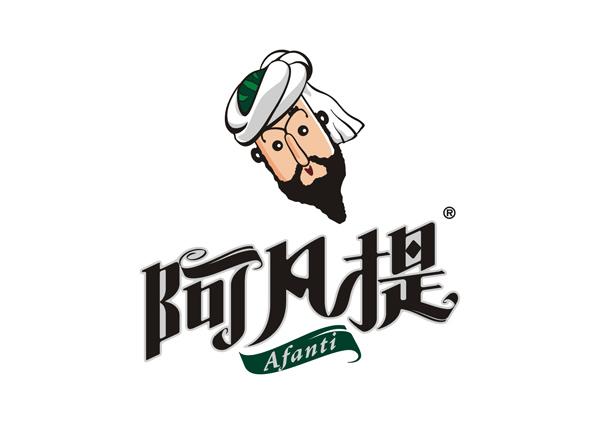 阿凡提食品有限公司.jpg