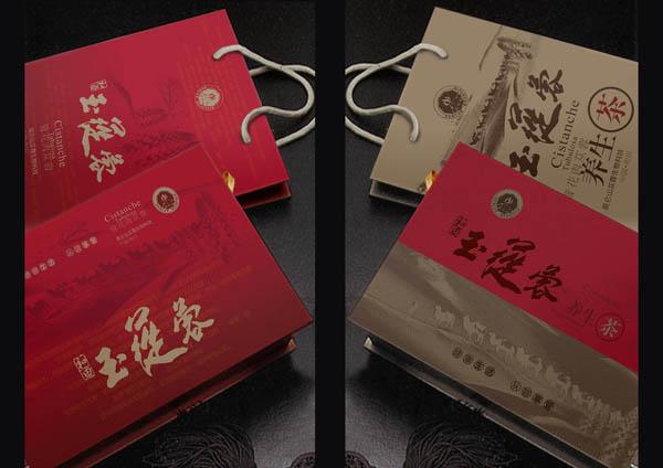 肉苁蓉礼盒2.jpg