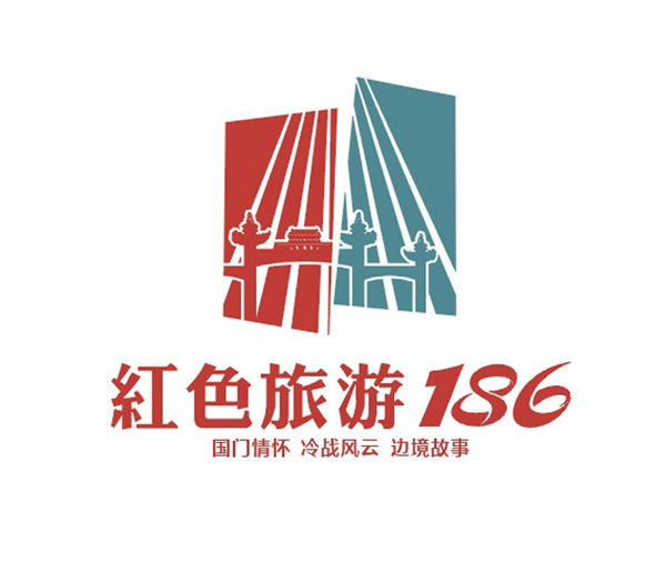红色旅游186.jpg