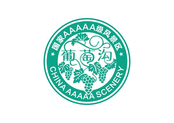 葡萄沟旅游景区.jpg