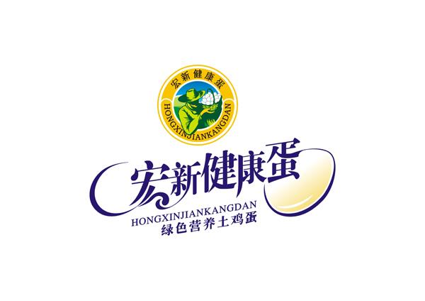 石河子宏新蛋业.jpg