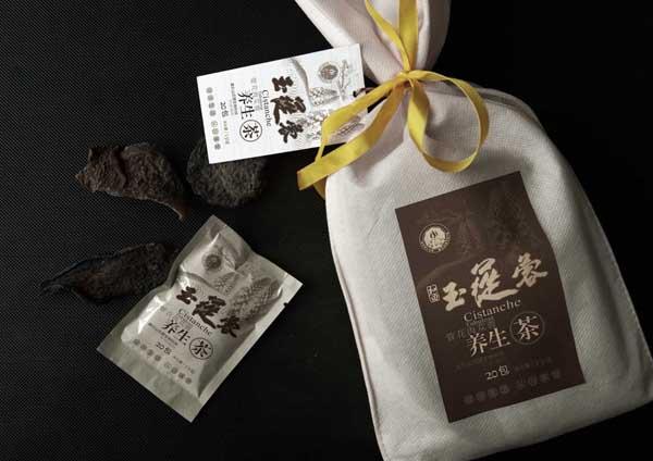 肉苁蓉养生茶.jpg