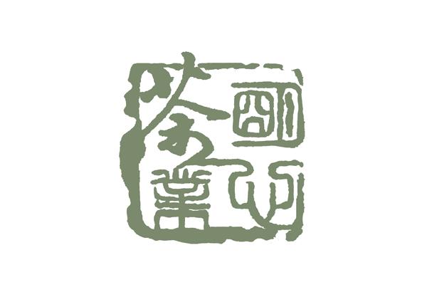 新疆明心茶业.jpg