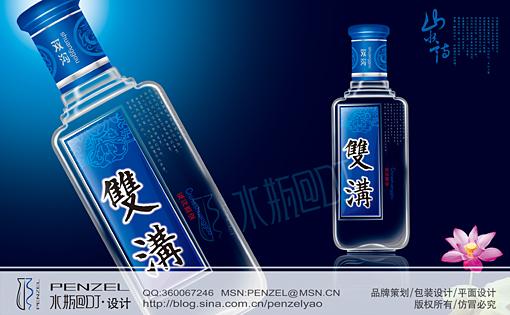 双沟-典藏 酒盒包装设计效果图白2.jpg