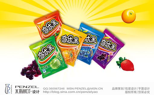 组合水果糖效果图副本.jpg