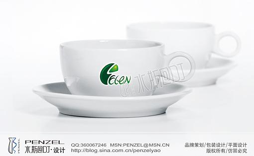ELEN02效果图杯子副本.jpg
