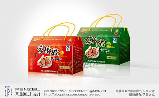 红绿香粽综合包装效果图副本.jpg