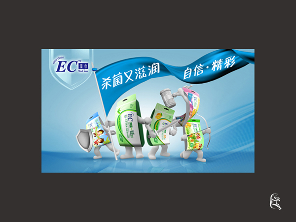 ABC-EC湿巾主视觉.jpg