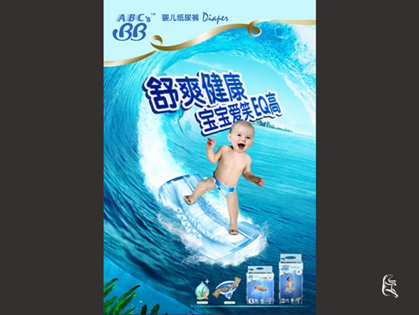 ABC-BB纸尿裤主视觉.jpg