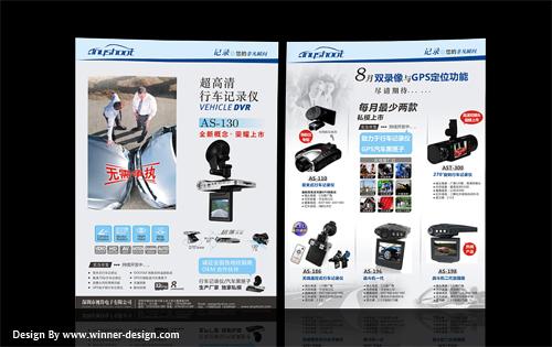 深圳壹惟设计2011年作品集_其他广告_平面_原创设计