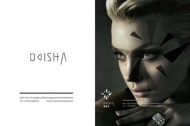 ODISHA奥迪莎vi设计1.jpg