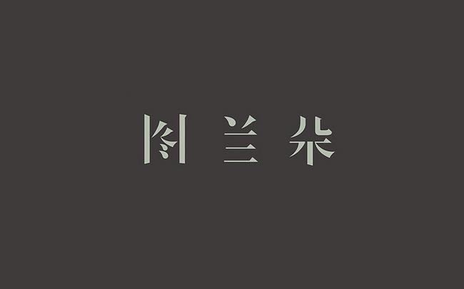 图兰朵VI0.jpg