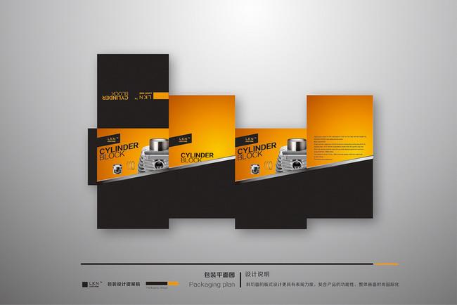 包装设计9.jpg
