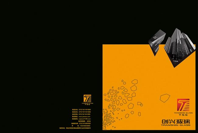 其他画册封面设计3.jpg