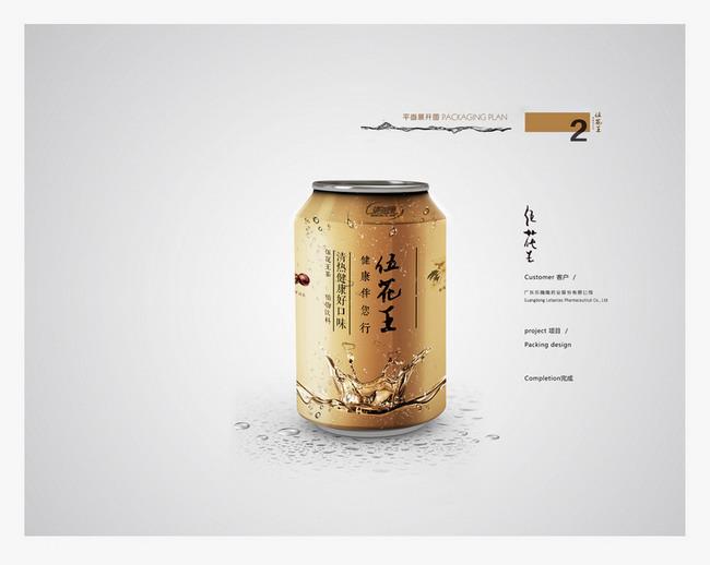 包装设计0.jpg