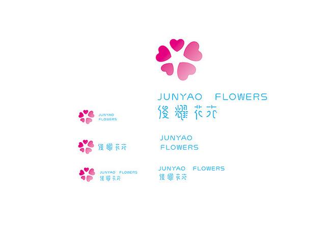 junyao俊耀花店_vi2.jpg