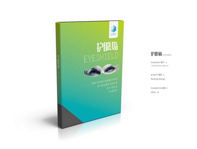 包装设计10.jpg