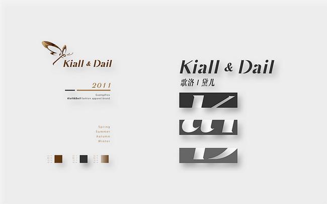 kiall&dail歌洛黛儿_VI设计2.jpg