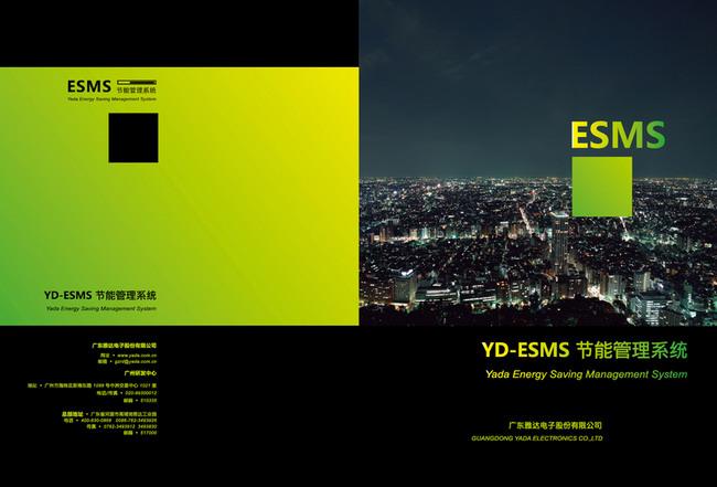 其他画册封面设计4.jpg