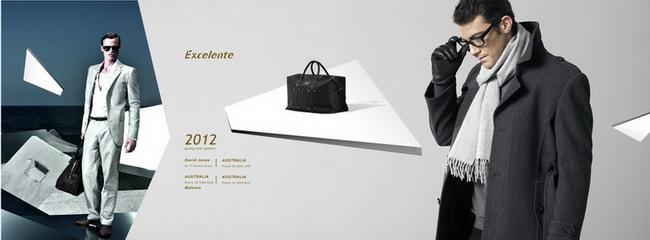 包包画册设计2.jpg