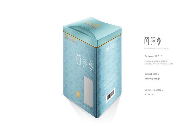 包装设计2.jpg