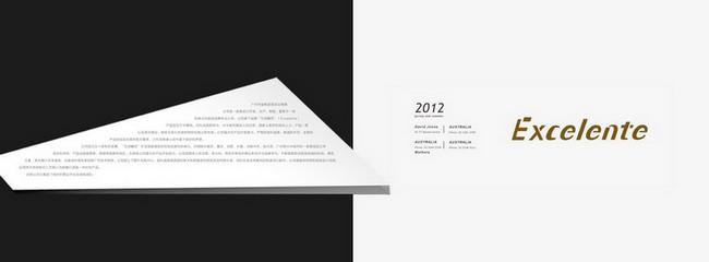 包包画册设计1.jpg