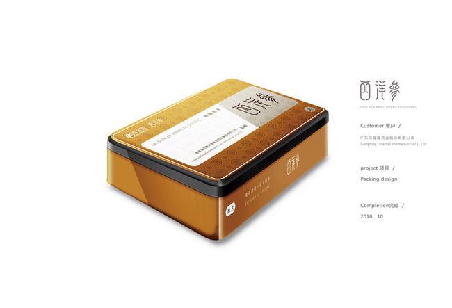 包装设计4.jpg