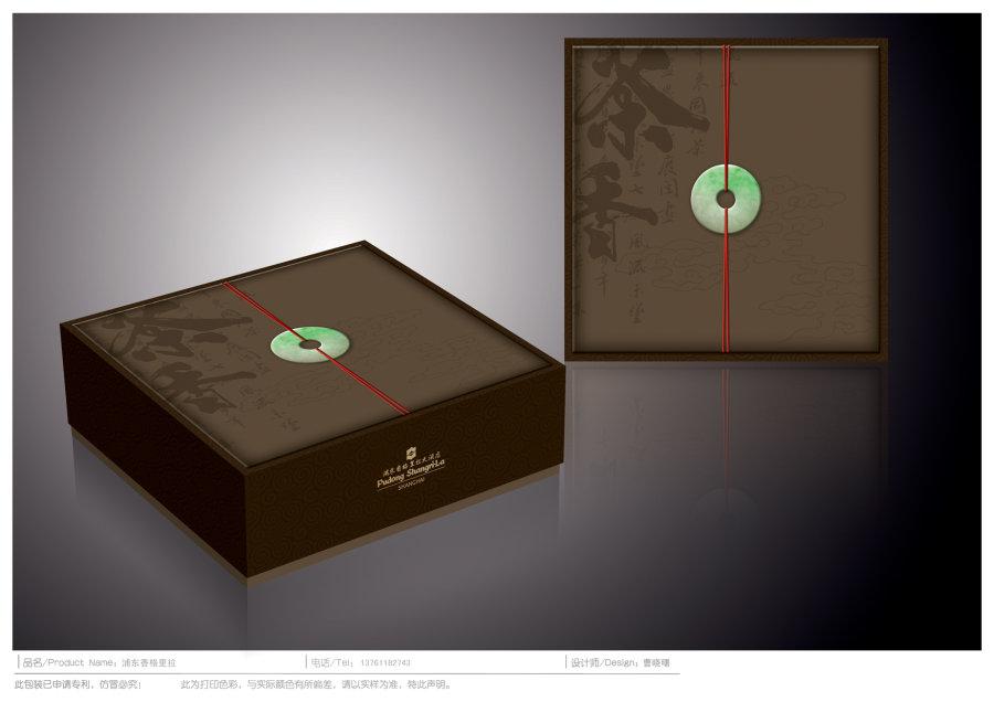 浦东香格里拉茶盒.jpg