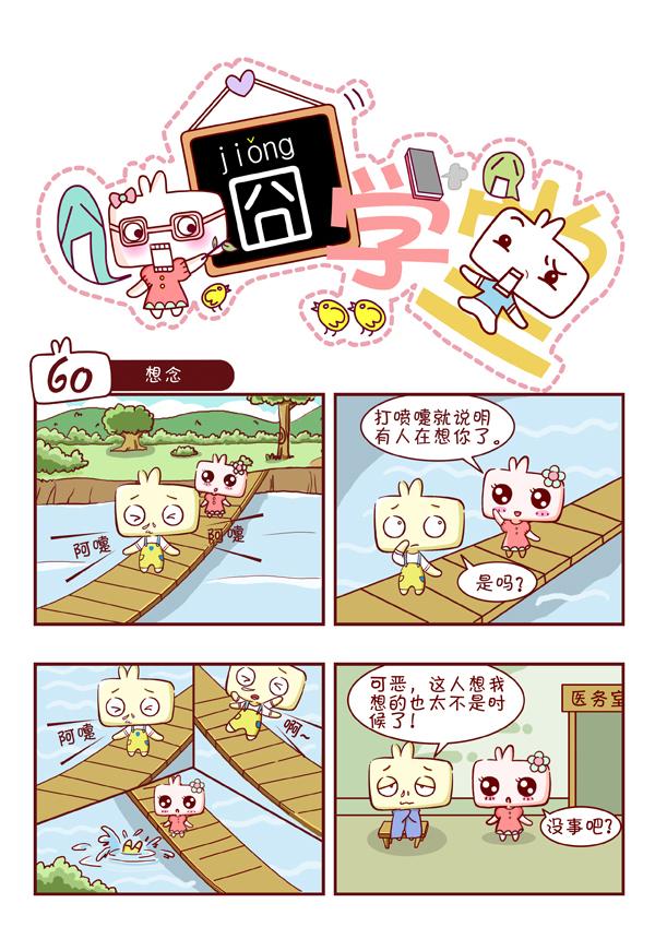 60-想念 副本.jpg