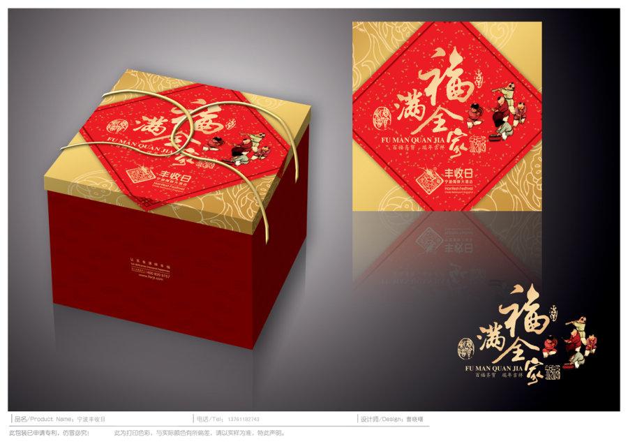丰收日2009-2010年礼盒2.jpg
