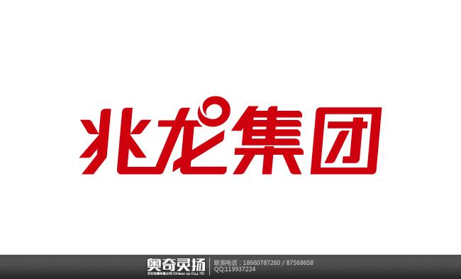 新疆兆龙集团01.jpg