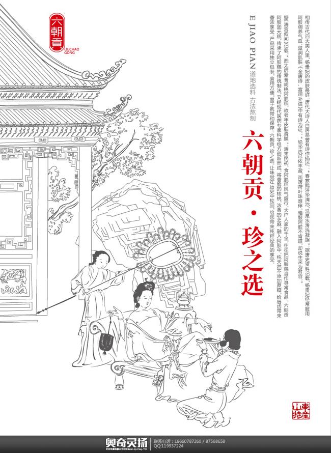 鲁润药业05.jpg