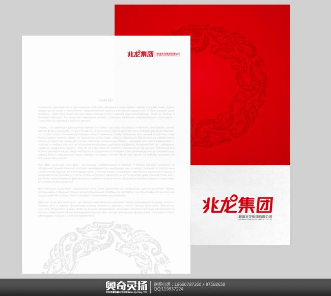 新疆兆龙集团05.jpg