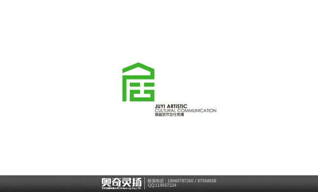 上海居宜艺术文化传播.jpg