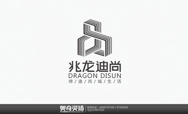 兆龙迪尚房地产.jpg