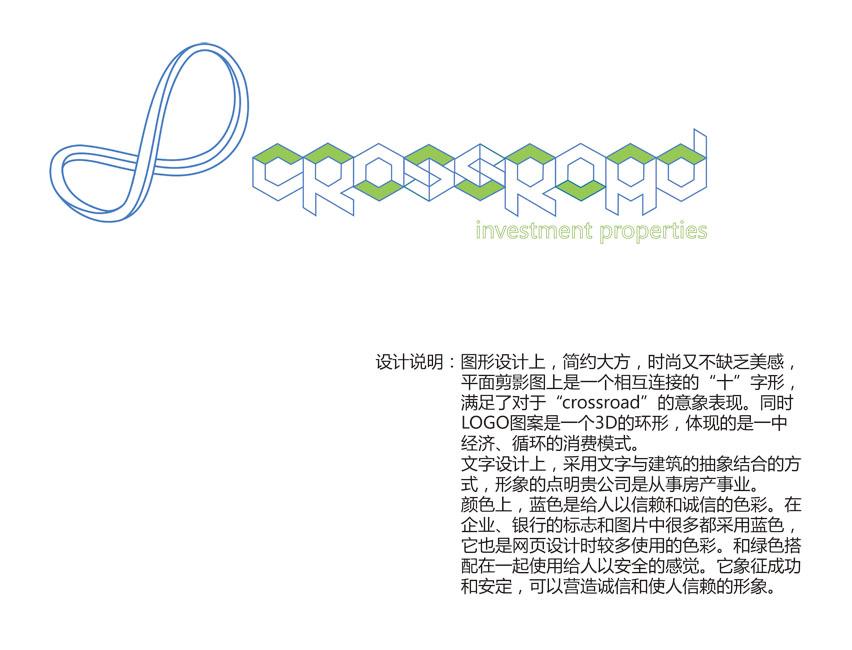 某房地产公司LOGO设计 标志 原创设计 第一设计网 全球人气最旺的设