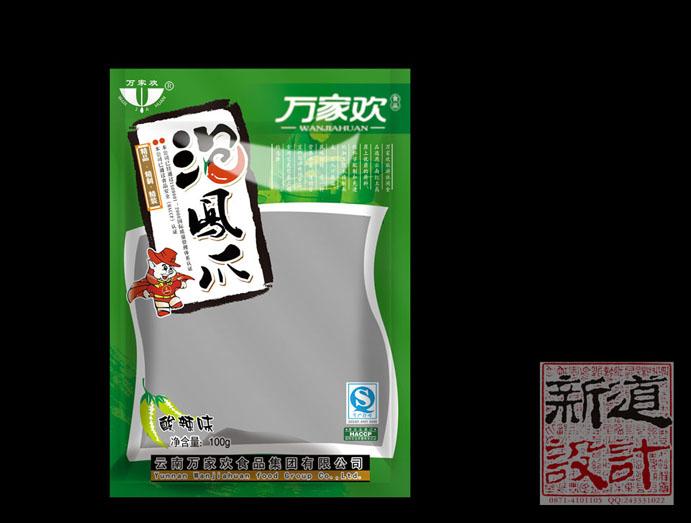 一套食品包装设计 昆明包装设计公司新道设计图片