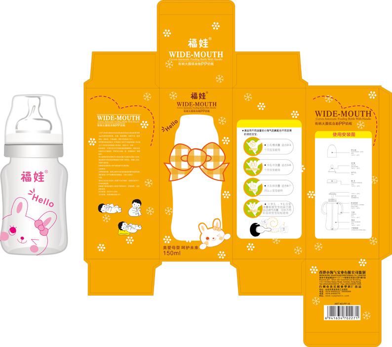 奶瓶1.jpg