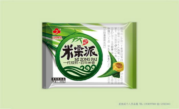 武相成个人作品集19.jpg