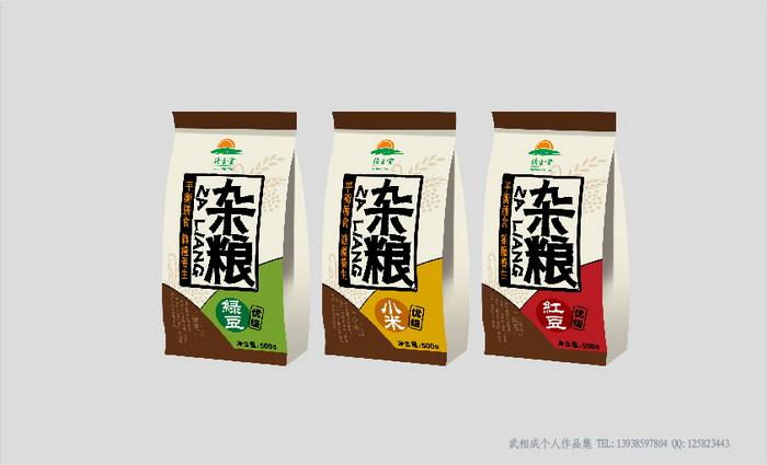 武相成个人作品集5.jpg