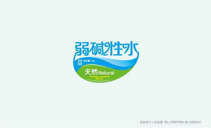 武相成个人作品集35.jpg